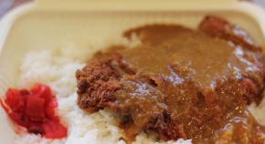 Quick Bite SFO- Muracci's for Japanese Curry