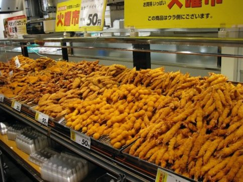 "The ""everything fried"" area in the depachika."