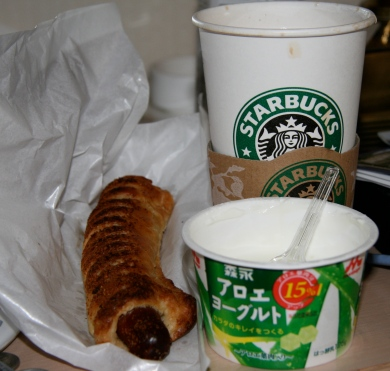 The wiener bun was from Starbucks and slightly disappointing.