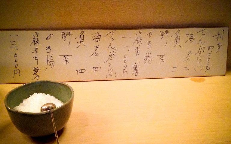 """""""Rakutei Tokyo tempura menu"""""""
