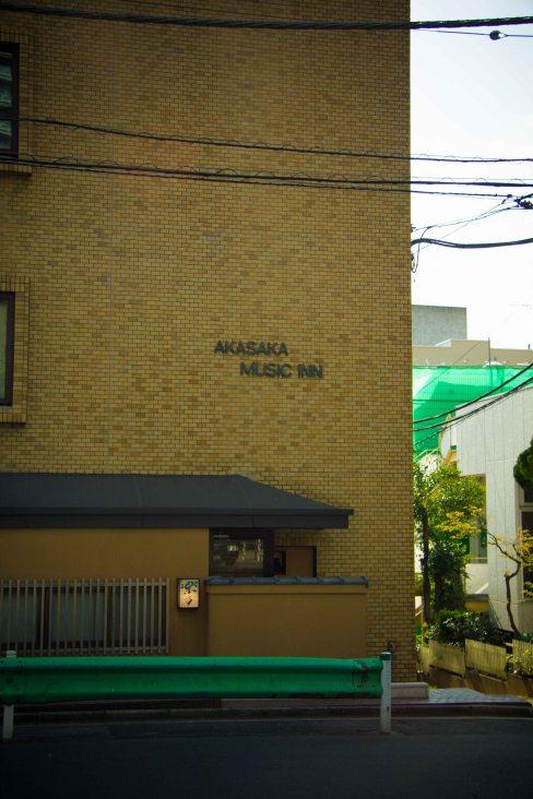 """""""Rakutei Tokyo tempura"""""""