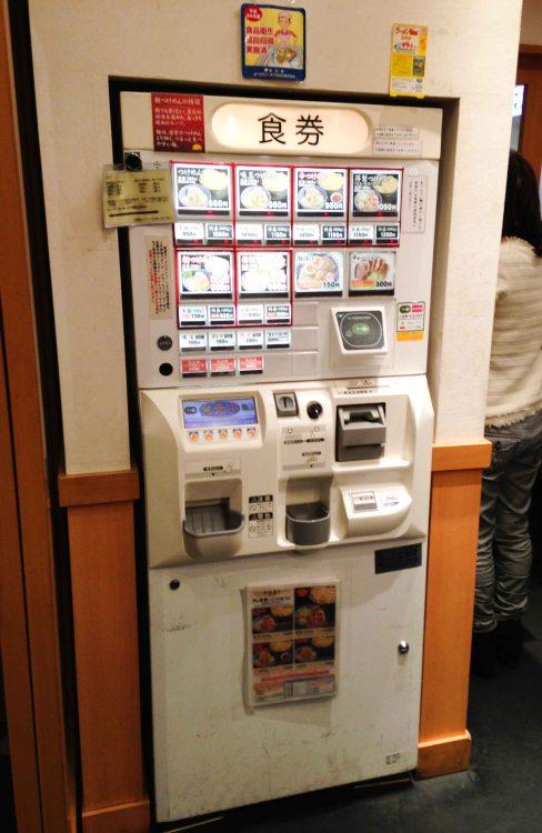 """Rokurinsha ramen vending"""