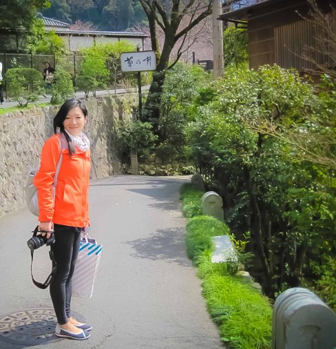 Kikunoi Kyoto