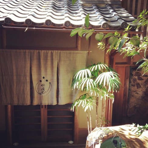 """Shoraian Kyoto door"""