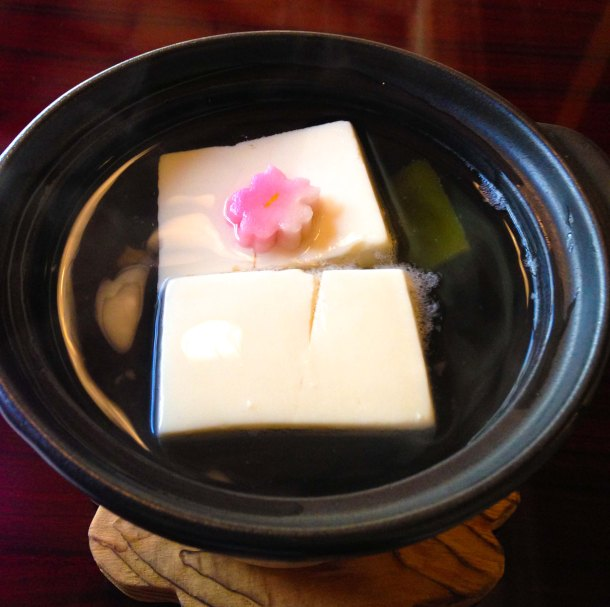 I was told that when the tofu started to dance in the pot that's when it was ready to eat.