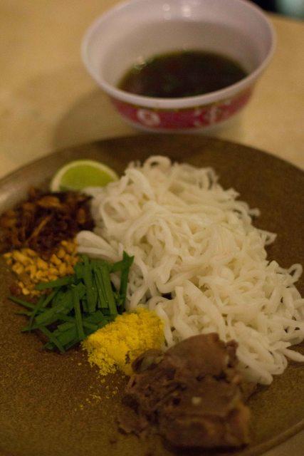 PHO TSUKEMEN (DIPPING STYLE) - 12hr brisket, salt cured egg yolk, fried shallots, roasted peanuts, garlic chives, pho tsuyu