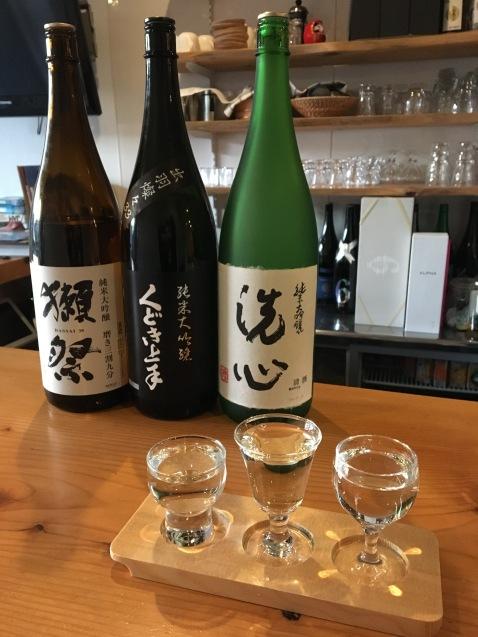 Jam sake kyoto