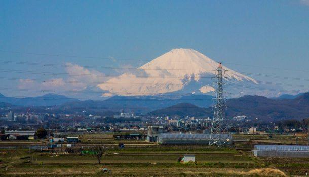 Mount Fuji Susy BAndo
