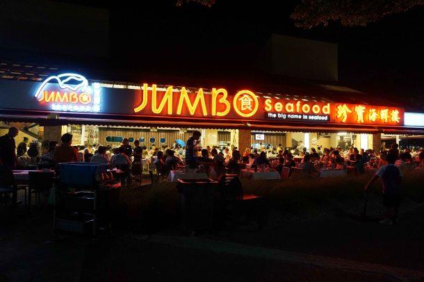 Jumbo Seafood SIN East River.jpg