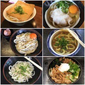 Sanuki Udon Pilgrimage
