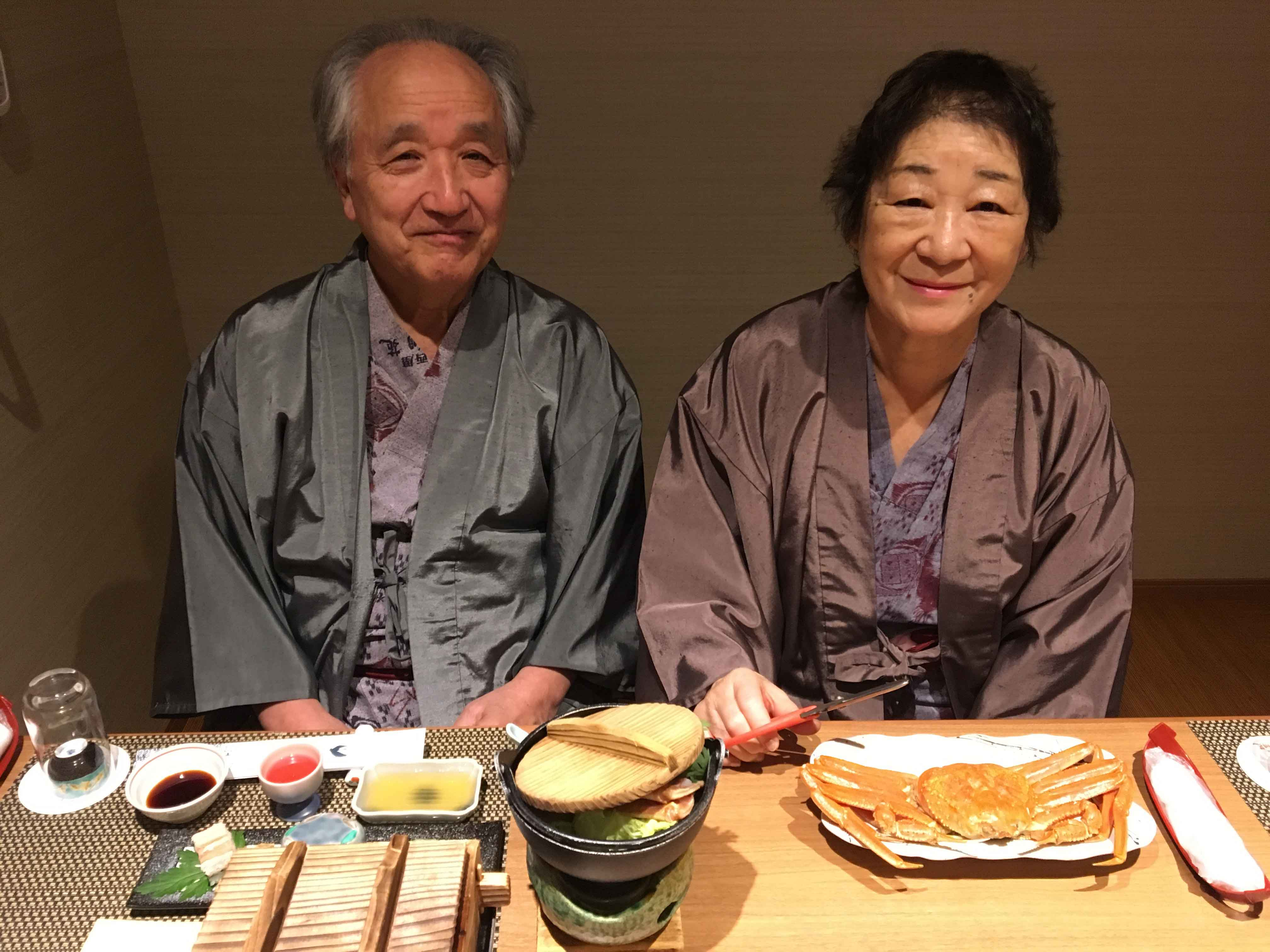 Kinosaki mom dad