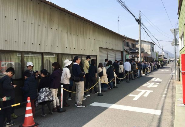 Yamagoe udon line