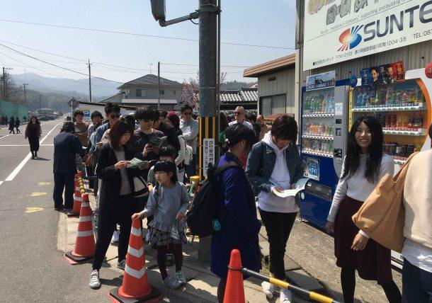 Yamakoshi udon line