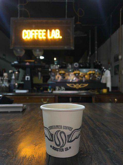 Tijuana container coffee